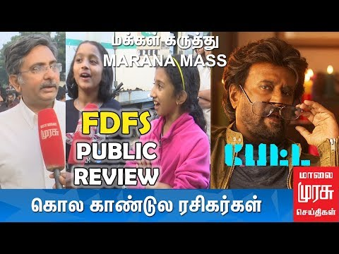 Baasha is Back | Petta Public Review | Petta FDFS