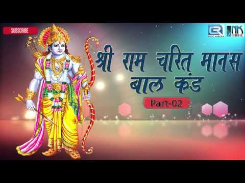Ram Charit Manas Hindi Pdf