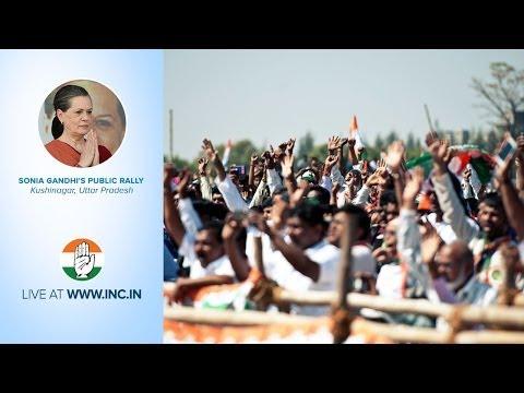 Sonia Gandhi's Public Rally at Kushinagar, Uttar Pradesh on 8th May 2014