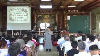 蔡長鈞教授 身心靈健康講座-1 20160619