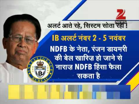 DNA: Analysis of Assam Bodo Attack