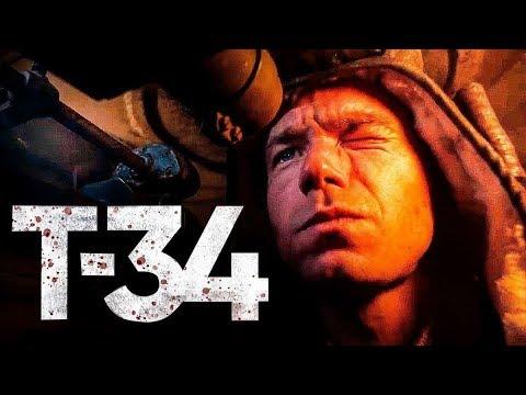 Смотреть т 34 онлайн в хорошем качестве. Смотреть фильмы онлайн т 34 в hd.