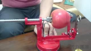 派樂 三合一不鏽鋼蘋果削皮機  使用示範 說明