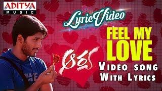 Watch & enjoy feel my love video song with lyrics from aarya movie, starring allu arjun,anuradha. audio available on itunes - https://itunes.apple.com/in/alb...