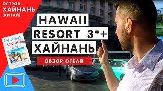 видео Гостиница Линда в Санкт-Петербурге, описание , фотографии, цены на проживание