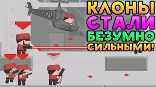 КЛОНЫ СТАЛИ БЕЗУМНО СИЛЬНЫМИ! - Clone Armies