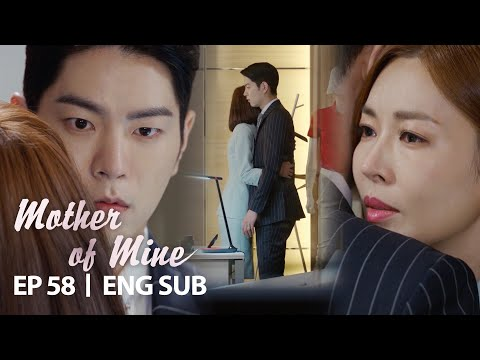 "Hong Jong Hyun ""I like you looking at me like that"" [Mother of Mine Ep 58]"