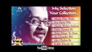 Best Of Hariharan Ghazals | Audio Jukebox Full Song Volume 1|