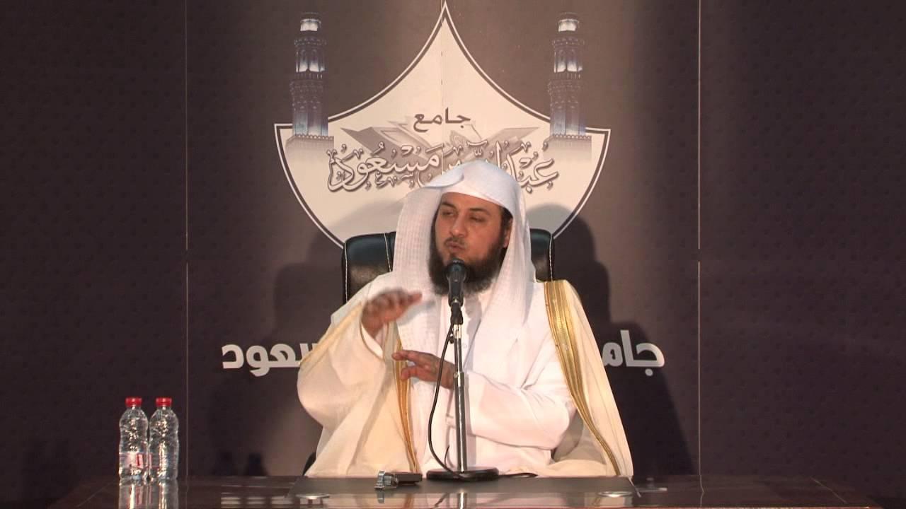 من أخبار الملائكة | محاضرة للشيخ د. محمد العريفي