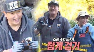 이초희×이대호, 환장 케미로 환상 '참게' 홈런↗ㅣ정글의 법칙(Jungle)ㅣSBS ENTER.