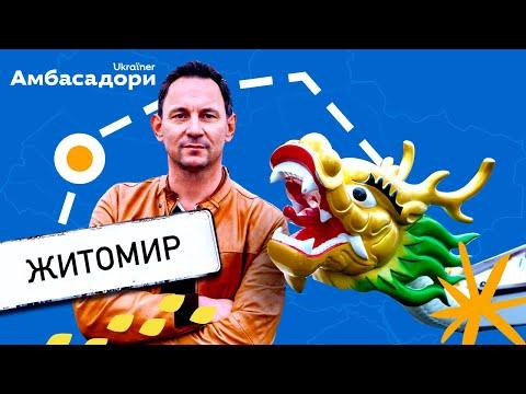 Валерій Харчишин та