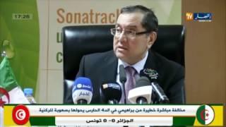 """إستثمار: توقيع إتفاقية شراكة بين سوناطراك وكل من المجمع الميكانيكي و""""إليك"""" الجزائر"""