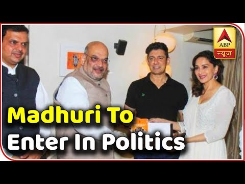 BJP To Field Madhuri Dixit From Pune Seat In 2019 Lok Sabha Elections | ABP News