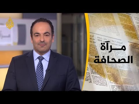 مرآة الصحافة الثانية 21/2/2019  - نشر قبل 22 دقيقة