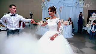 Влад и Гаяне - танец молодожёнов на свадьбе (21.04.18)