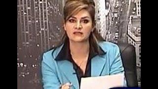 Maryam Mohebbi دعوت گیری جنسی قسمت اول