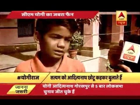 Meet UP CM Yogi Adityanath's Jabra fan 'Satyam'