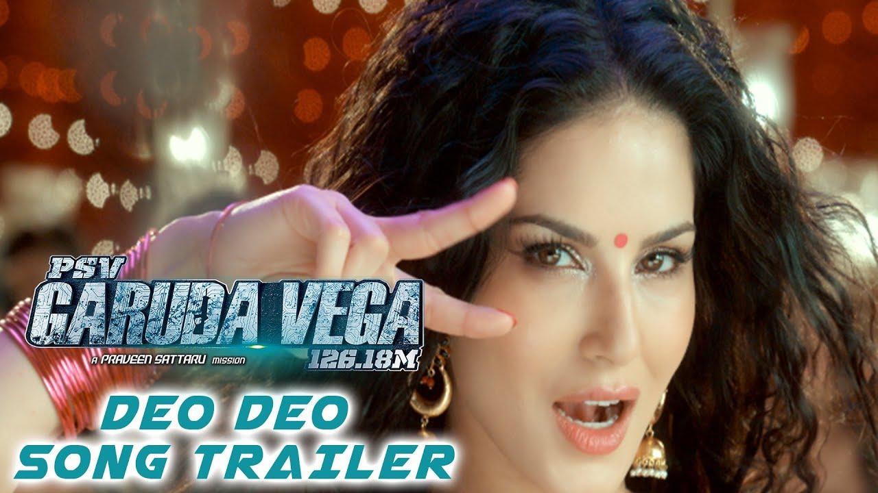 Deo Deo Song Trailer   Garuda Vega Movie   Rajasekhar, Pooja Kumar, Sunny  Leone   Praveen Sattaru