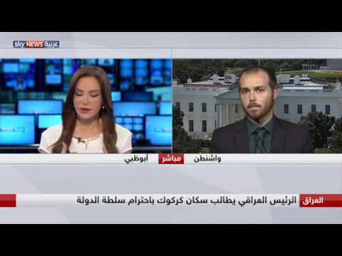 العبادي: استفتاء إقليم كردستان بات من الماضي  - نشر قبل 18 دقيقة