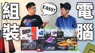 【Jing】教香港Youtuber 組電腦初體驗 ! 居然用的零件比我還高級啊!?  (Ft. Sigma二次元解密)