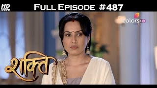 Shakti - 14th April 2018 - शक्ति - Full Episode