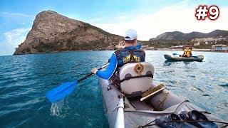 Черное море кишащие рыбой - ПОЙМАЛИ 5 ВИДОВ РЫБ! И даже ядовитых! Рыбалка в море на каяке с сыном