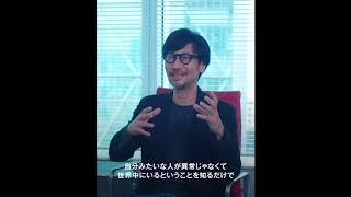 世界中から熱狂的な支持を集めているゲーム界の革命的クリエイターの小島秀夫さんは、過去に宇宙飛行士や映画監督、小説家を目指す夢を抱いていました。 そんな彼が ...