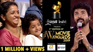 Sivakarthikeyan - My father has left me with four beautiful angels| JFW Movie Awards 2019