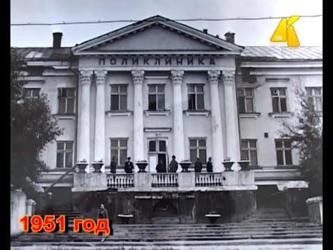 История города Лысьва (Качество 480р)