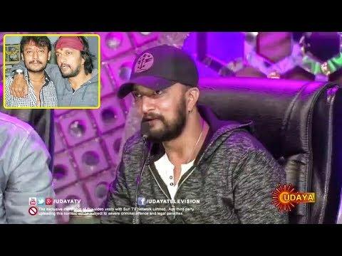 Kiccha Sudeep Talking About Darshan Friendship Emotional Exclusive Video