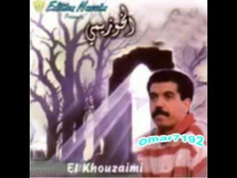 Cheb El Khouzaimi   Rkabt el Babor   YouTube