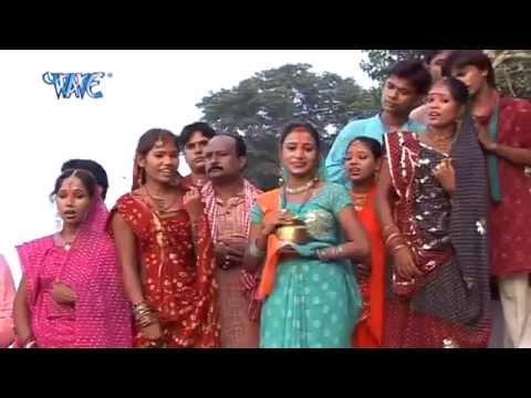 छठी माई के घटिया - Aragh Dehab Suraj Dev Ke | Arvind Akela Kalluji, Chetna | Chhath Pooja Song