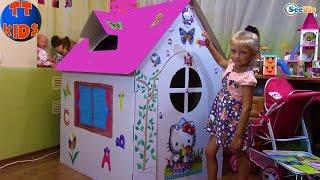 ДОМИК ДЛЯ КУКОЛ Ярослава раскрашивает и украшает новый кукольный дом Хелло Китти Hello Kitty House