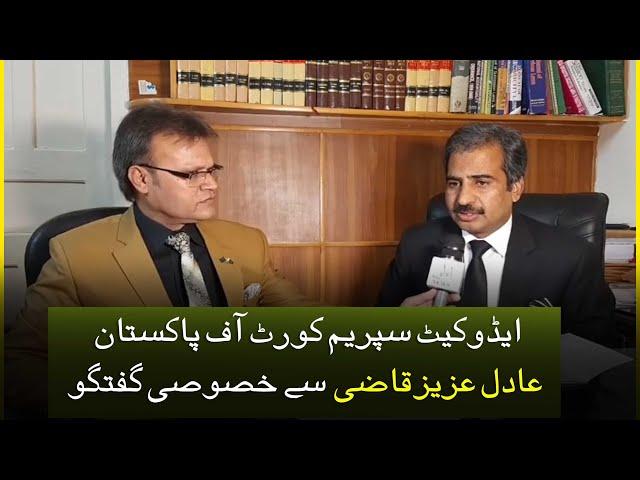 A Special Talk With Advocate Adil Aziz Qazi