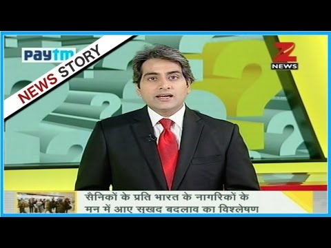 DNA: Indian Army officials receive warm welcome at Indira Gandhi International Airport