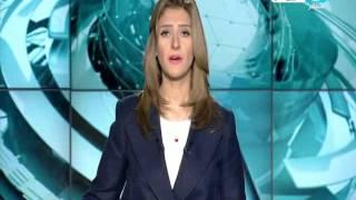 اخبار النهار السعودية تقطع العلاقات مع ايران و تطالب بعثتها الدبلوماسية بالمغادرة خلال 48 ساعة
