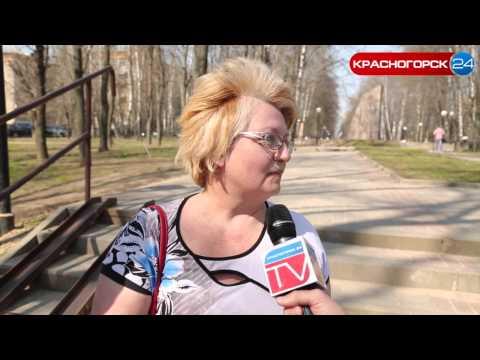 Говорит Красногорск: добраться до Москвы целая рпоблема