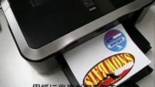 ステッカーの作り方2(印刷&保護フィルム貼り付け編) thumbnail