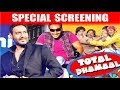 Total Dhamaal Special Screening For Bollywood Celebrities | Ajay Devgn | Anil Kapoor | Madhuri Dixit