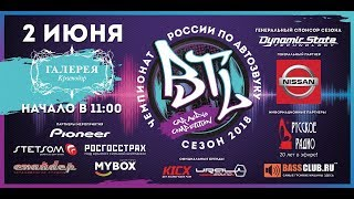 Чемпионат России по автозвуку BTL в Краснодаре глазами участника