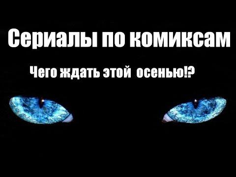 Скачать русский детективный сериал торрент
