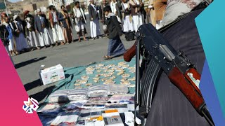 ردود الأفعال بعد إعلان الرئيس الأميركي ضرورة إنهاء العمليات العسكرية في اليمن | أخبار العربي