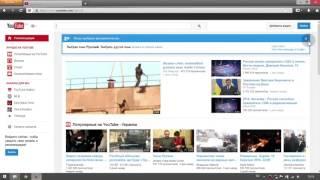 Как создать и оформить свой канал на YouTube | Как создать канал(Сдесь вы просмотрите видео о том как правильно создать свой канал на YouTube и его настройка для правильной..., 2016-12-13T01:17:28.000Z)