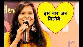 Is baar jab miloge tum |  Sunidhi Chauhan | Love | Joy Dil Se