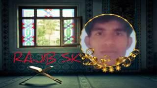 Rajib sk 🌸 ☀ 0597406051