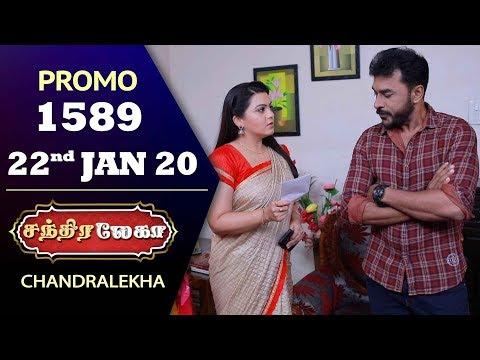 Chandralekha Promo   Episode 1589   Shwetha   Dhanush   Nagasri   Arun   Shyam