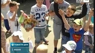 ТНТ-Поиск: Праздник в детской больнице на ул. Красной