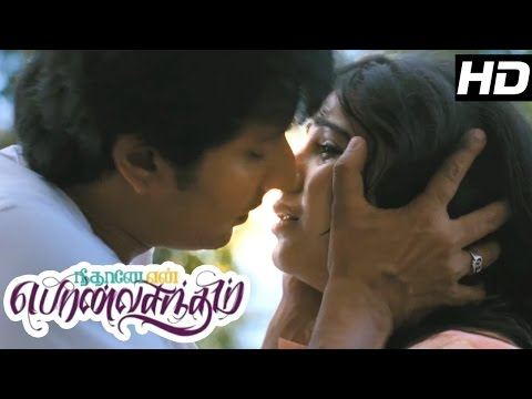 Neethane En Ponvasantham Movie | Scenes | Samantha and Jiiva Shares a Kiss | Climax | Jiiva,Samantha