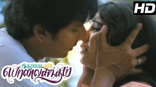 Neethane En Ponvasantham Movie | Scenes | Samantha and Jiiva Shares a Kiss | Climax | Jiiva,Samantha