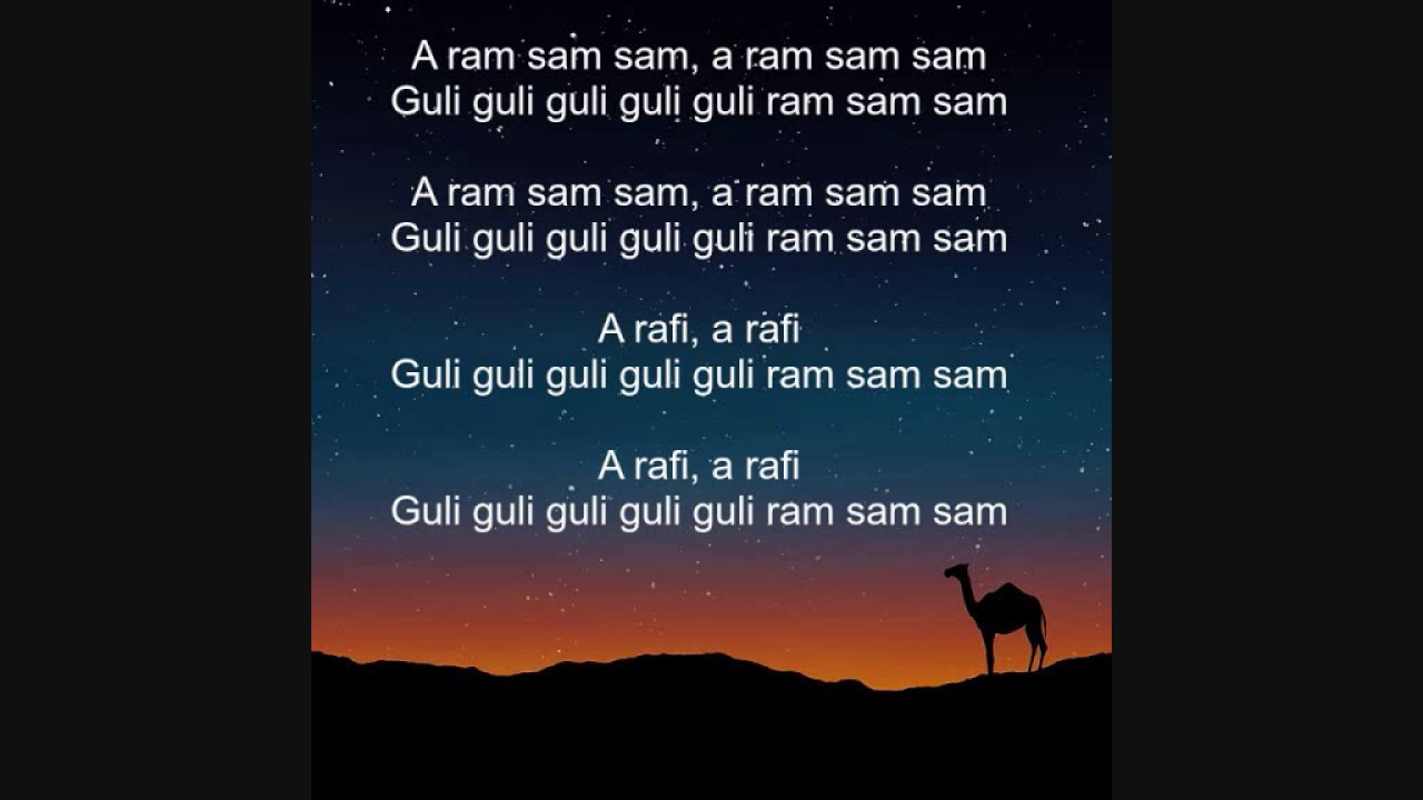 A Ram Sam Sam - Wikipedia